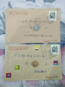邮政宣传戳:(从九五年一月一日起请统一使用标准信封)实寄封合售