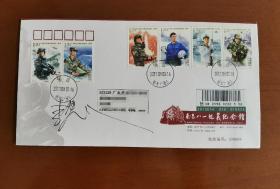 【邮票设计师签名】著名邮票设计家李晨先生签名封一枚,纪念建军90周年首日封,加贴建军邮票一套六枚,南昌八一起义纪念馆公函封,加盖南昌铁军广场邮戳,挂号实寄,落地戳清晰。此套邮票为李晨先生创作和设计。