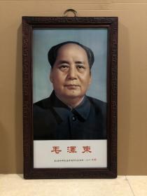 红木镶瓷板画毛主席挂屏
