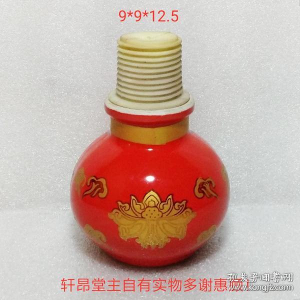 辣椒紅釉 寶相花+祥云圖案:四川老瀘州 酒瓶大蓋子(可以作小花瓶用)