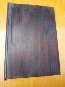 清代红木板(包老)