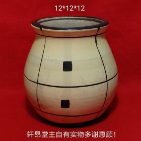 上個世紀 建國后:極簡風格 現代主義老花瓶/花插