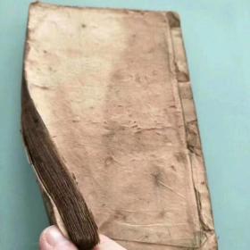 安葬论 开山立向 六十甲子仙命安葬 通书安葬日 地理风水书手抄本
