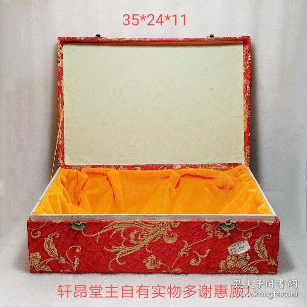 喜慶華麗 熱情洋溢:中國紅 金色鳳凰形花草圖案 緬甸翡翠玉原裝大箱子