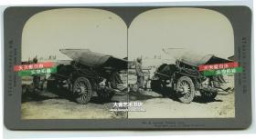 清末民国时期立体照片---1902年北京内城西北角楼残迹西北面,1900年被俄军击毁