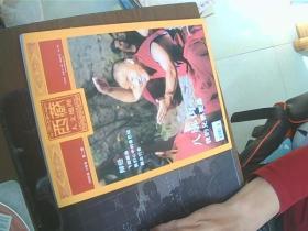 西藏人文地理 2006 年3月号