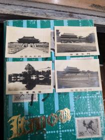 老照片:故宫太和殿、故宫午门、故宫角楼、故宫太和门    4张合售  50年代左右    品自定  编号  分1号册
