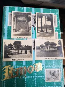 老照片:万寿山知春亭、万寿山石舫、万寿山长廊、万寿山东面全景   4张合售  50年代左右   品自定  编号  分1号册