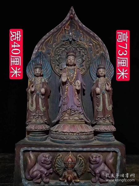 唐三彩雕塑瓷金地彩繪佛像,精致立體鏤空雕刻,人物開臉漂亮,擺放端正大氣上檔次,瓷胎細膩端正,包漿厚重,完整全品。