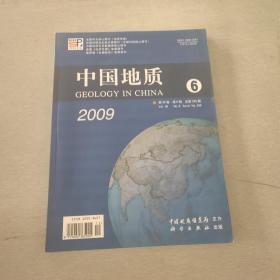 中国地质2009.6