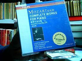 莫扎特钢琴奏鸣曲全集-海布勒演奏(10CD