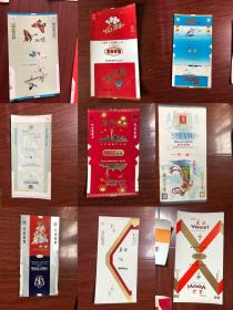 500多张未使用老烟标,如图、10张起售,价格私聊,量大优惠