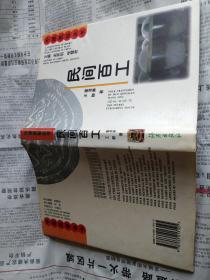 民间百工(中原民俗丛书)