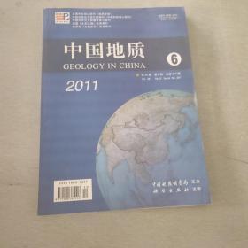 中国地质2011.6