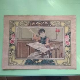 上海美华十字挑绣图