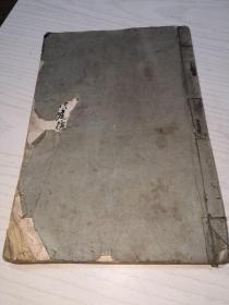 书旗章法集(第一册)