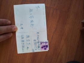 八十年代4分邮资实寄明信片(西湖摄影艺术出版社--节日之夜)
