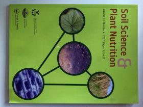 SOIL SCIENCE AND PLANT NUTRITION (Journal) 4/11/2017 土壤科学与植物营养学术期刊