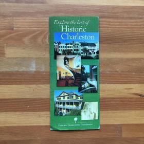 美国南卡罗莱纳州查尔斯顿历史街区导览及介绍Explore the Best of Historic Charleston(英文版,双面内容)