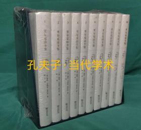 【绝不给代购发货】里尔克诗全集 珍藏版(全四卷)