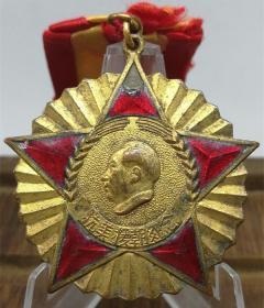 1951年 抗美援朝纪念章 人民政治协会全国委员会赠 完美品相