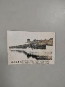 北京万寿山·老照片(五十年代)