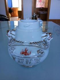 茉莉花茶香炉