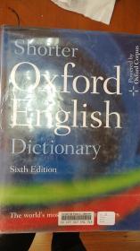 Shorter Oxford English Dictionary(第6版,下册)