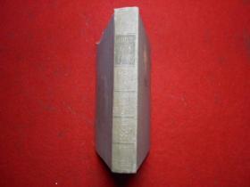 1957美术日记本(里面含有美术作品)尺寸: 18.6 cm× 13.3 cm