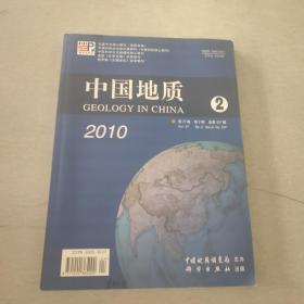 中国地质2010.2