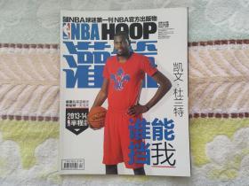 NBA灌篮2014年4期