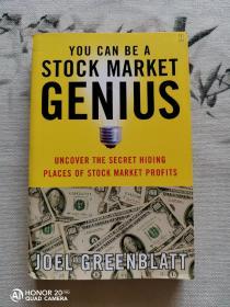 You Can Be a Stock Market Genius:Uncover the Secret Hiding Places of Stock Market Profits 你能成为股市天才  精装正版