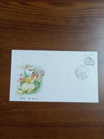 【生肖集邮】   1987年 一轮兔  总公司首日封