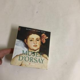 Schätze aus dem Musee d\'Orsay【奥赛博物馆的珍宝