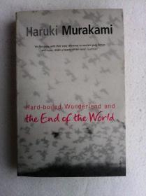 Hard-Boiled Wonderland and the End of the World     英文原版    村上春树作品   世界尽头与冷酷仙境