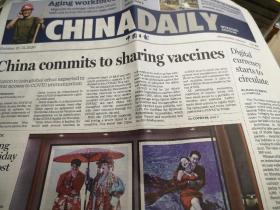中國日報2020年10月10.11號合出版