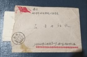 五一年华东军邮封,两页信