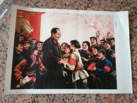 中三2-23,峥嵘岁月,王为政,李问汉作,上海人民出版社,1977年1版1印,规格8开,95品