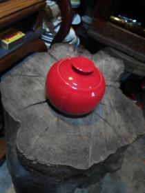 茶叶罐 全品 陶瓷 大红柿子形 邮费实算