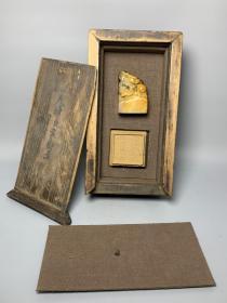 旧藏珍品老木盒装纯手工雕刻芙蓉寿山石印章 老木盒装神龙吐明珠印章