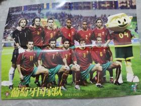 足球海报 体育世界进攻足球2004年 葡萄牙队 百世群星 贝克汉姆 小罗 托蒂等