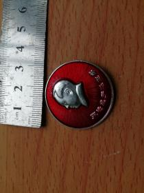 《毛主席像章永远忠于毛主席,背面无字》,直径3厘米,N1008号,新版铝像章
