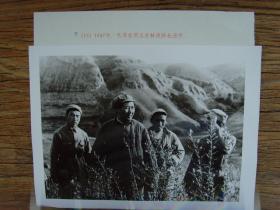 罕见毛泽东老照片:1947年,毛主席转战陕北途中