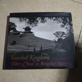 Vanished Kingdoms中国边疆省份民国时期影像集,1921年-1925年