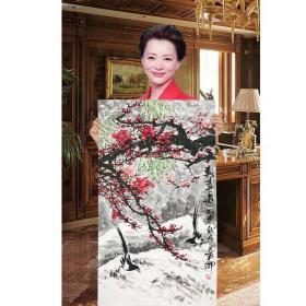 著名主持人董卿精品花鸟手绘精品真迹装饰收藏客厅卧室书房。 赠:鉴定证书,合影照片 尺寸:98x49。