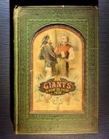 1872年古董书The Giants and How to Fight with them(巨人,以及如何与之斗争)