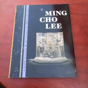 ULITT presents the designs of MING CHO LEE [世界舞美设计大师李名觉(美籍华裔)的设计] 李名觉签名本
