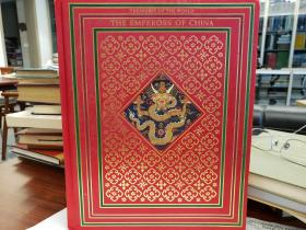 Emperors of China (Treasures of the World)