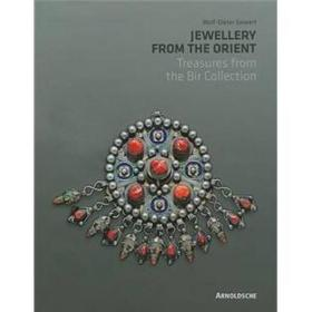Jewellery From The Orient: Treasures Fro