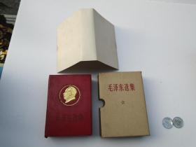 毛泽东选集(64开红包书,一卷本全,封面带头像,原盒包装,人民出版社出版 中国人民解放军战士出版社翻印1964年4月第一版,1967年11月改六十四开横排本,1967年11月南京第1次印刷,原版正版老书,包真。详见书影)带回家放在鞋架顶部